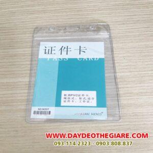 Bao đeo thẻ W207 1