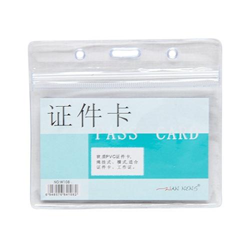 Bao đeo thẻ W108 1