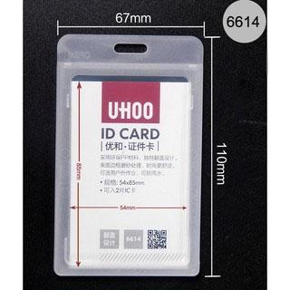 Cung cấp bao nhựa Uhoo 6614 1