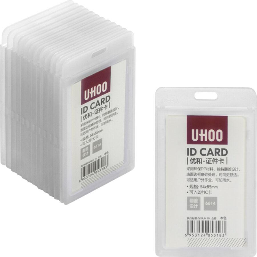 Cung cấp bao nhựa Uhoo 6614 2